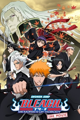 劇場版 BLEACH MEMORIES OF NOBODY