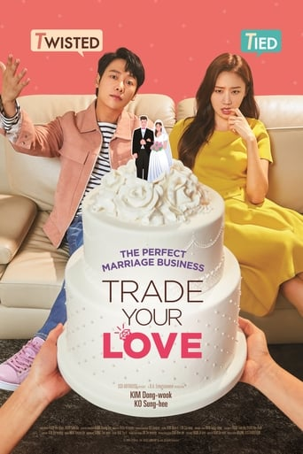 Trade Your Love