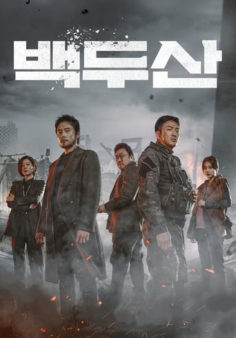 Watch 백두산 Full Movie Online Free HD 4K