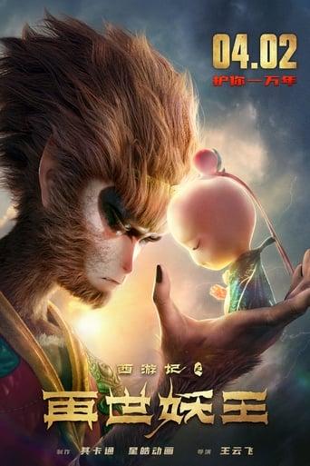 Monkey King Reborn