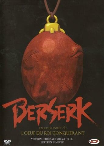 Berserk, l'âge d'or - Partie 1 - L'Œuf du roi conquérant