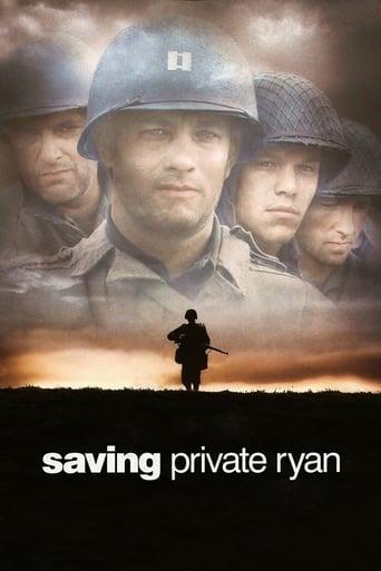 إنقاذ المجند ريان