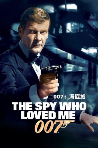 007:海底城