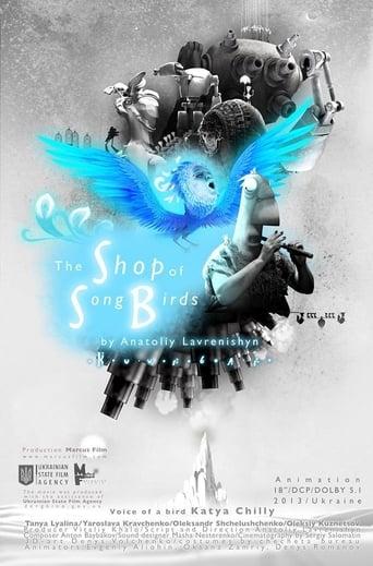 Крамниця співочих пташок