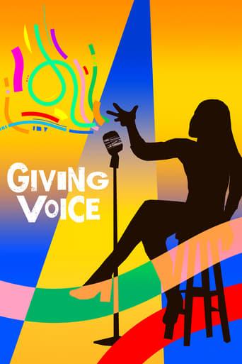 Trouver sa voix : le concours August Wilson