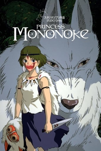 Mononoke-Hime