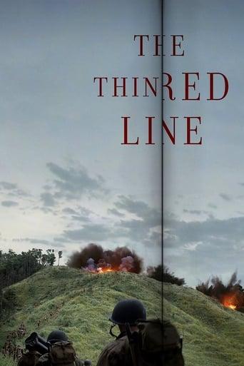 Тънка червена линия