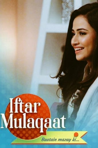 Iftar Mulaqat