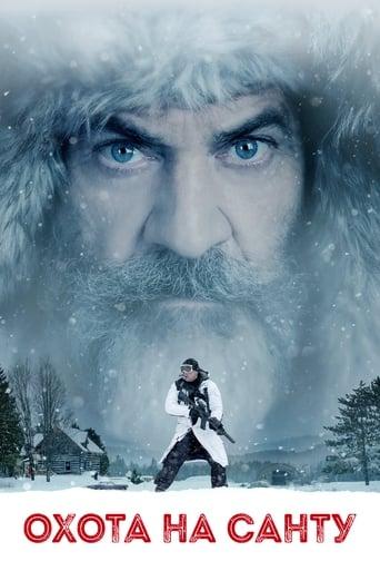 Watch Охота на Санту Full Movie Online Free HD 4K
