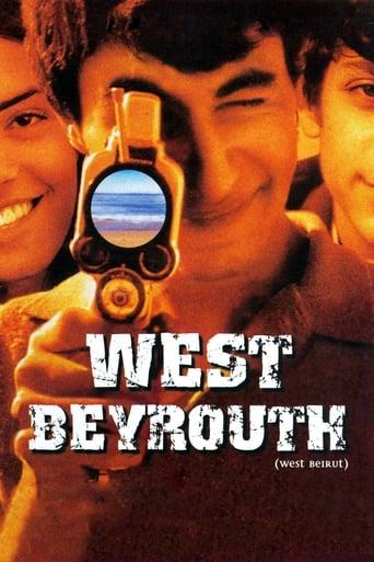 بيروت الغربية