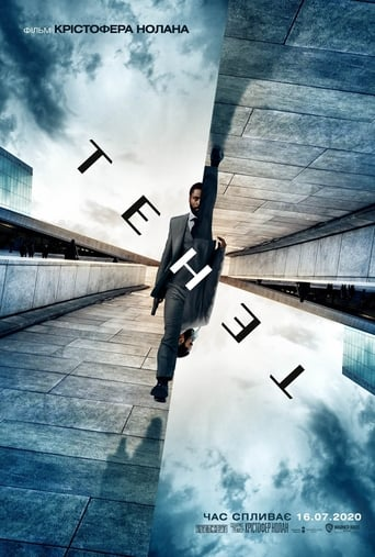 Watch Тенет Full Movie Online Free HD 4K