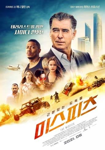 Watch 미스피츠 Full Movie Online Free HD 4K