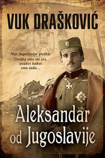 Alexander of Yugoslavia