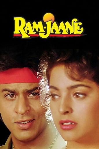 Watch Ram Jaane Online