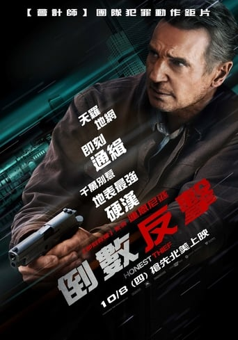 Watch 夺金营救 Full Movie Online Free HD 4K