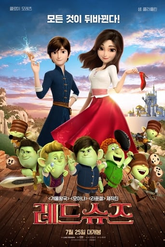 Watch 레드슈즈 Full Movie Online Free HD 4K