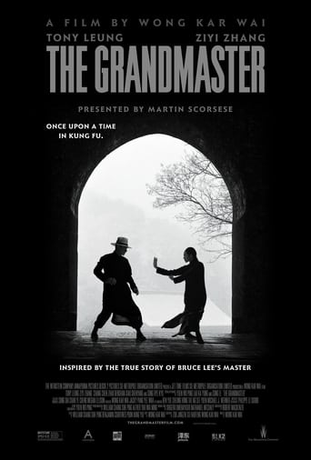 The Making of the Grandmaster