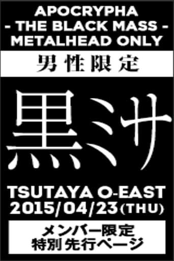 BABYMETAL - Live at Tsutaya O-East - Apocrypha The Black Mass