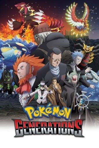 Pokémon Generations