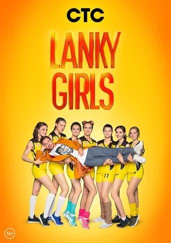 Lanky Girls