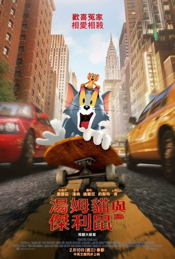 Watch 猫和老鼠 Full Movie Online Free HD 4K
