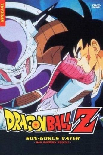 Dragonball Z - Special: Son-Gokus Vater