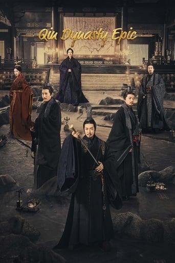 Qin Dynasty Epic