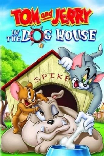 Tom et Jerry dans la maison du chien