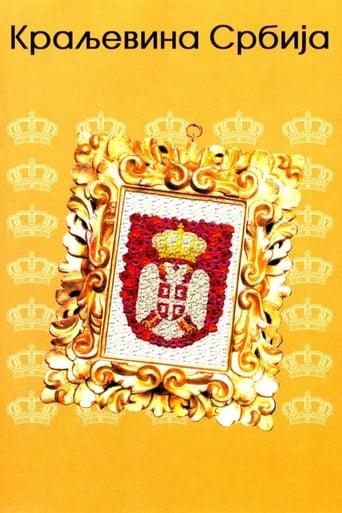 The Kingdom of Serbia