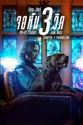 Watch จอห์น วิค 3 : แรงกว่านรก Full Movie Online Free HD 4K