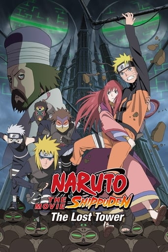 Naruto Shippuden the Movie: The Lost Tower