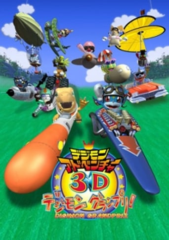 Digimon Adventure 3D: Digimon Grand Prix!