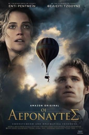 Watch Οι Αεροναύτες Full Movie Online Free HD 4K