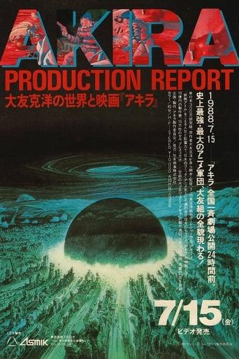 Akira, le rapport de production