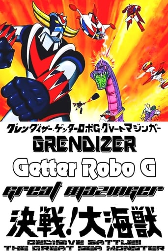 Grendizer, Getter Robo G, Great Mazinger: Decisive Battle! The Great Sea Monster