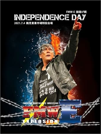FMW-E: Independence Day