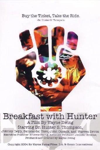 与亨特早餐