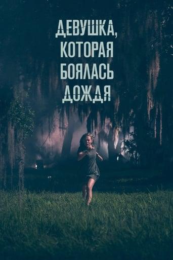 Watch Девушка, которая боялась дождя Full Movie Online Free HD 4K