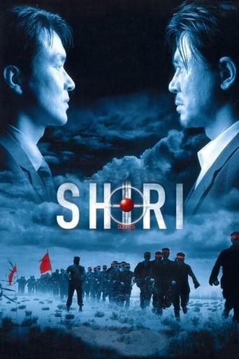 Shiri