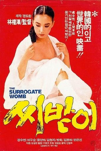 The Surrogate Woman