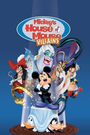 미키 마우스와 악당의 집