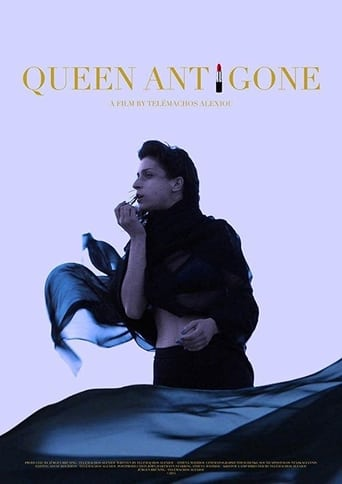 Βασίλισσα Αντιγόνη