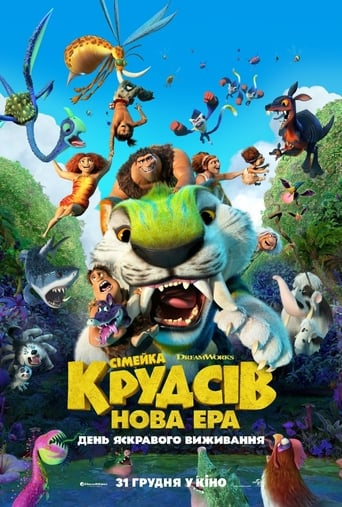 Watch Сімейка Крудсів: Нова ера Full Movie Online Free HD 4K