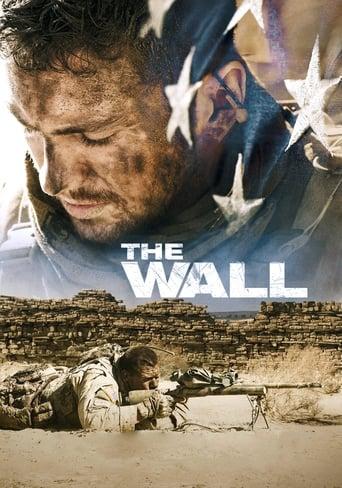 Стената