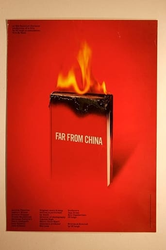 Far from China