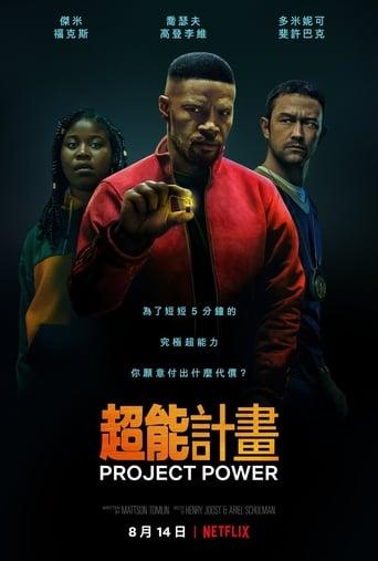 Watch 超能计划 Full Movie Online Free HD 4K