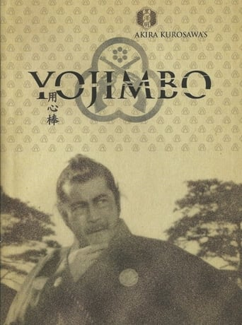 Akira Kurosawa: It Is Wonderful to Create: Yojimbo