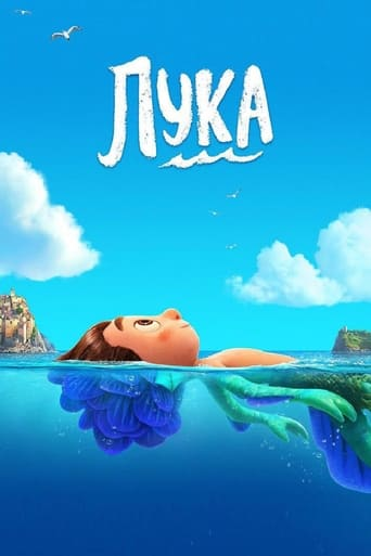 Watch Лука Full Movie Online Free HD 4K