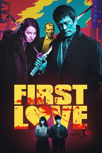 Watch First Love Full Movie Online Free HD 4K