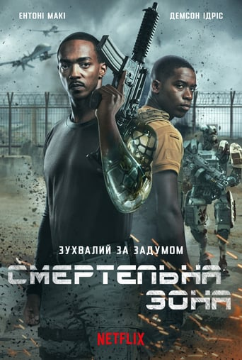 Watch Смертельна зона Full Movie Online Free HD 4K